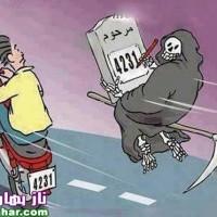 عکس های طنز و خنده دار جدید آبان ۹۲