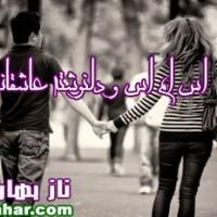 اس ام اس های عاشقانه مهر ۹۲|mehr love sms