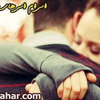 اس ام اس های عاشقانه و غمگین جدید آذر ۹۲