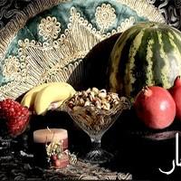 اس ام اس شب یلدا جدید ۹۲|شب چله