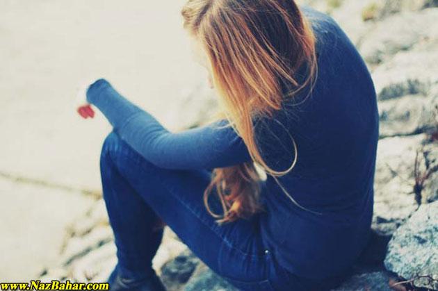 عکس دختر تنها,عکس عاشقانه دختر تنها,دخترک تنهای غمگین,غروب