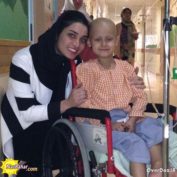 عکسهای جدید و زیبای تینا آخوند تبار و کودکان سرطانی