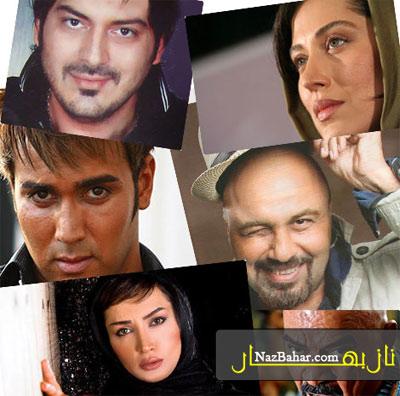 شغل دوم بازیگران پرآوازه ایرانی چیست؟
