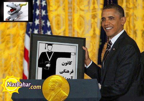 ع های خنده دار جدید,اوباما و قلم چی