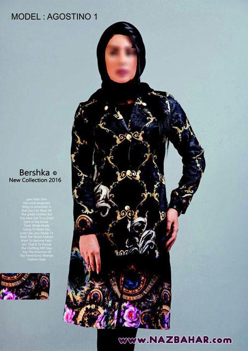 مدل مانتو نوروز 95 شیک|مانتو عید نوروز 95 زنانه و دخترانه