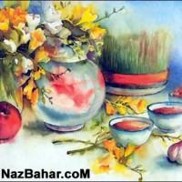 سری جدید اس ام اس های زیبا تبریک عید نوروز ۹۳