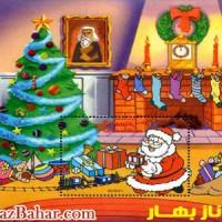 اس ام اس انگلیسی با معنی فارسی کریسمس ۲۰۱۵