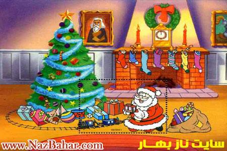 اس ام اس کریسمس 2015,اس ام اس انگلیسی فارسی کریسمس 2015