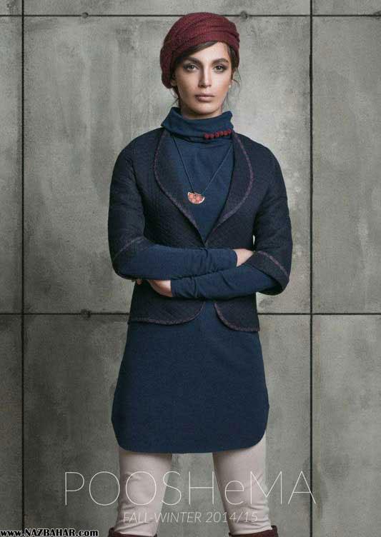 مدل پالتو دخترانه جدید 2015,مدل پالتو ایرانی 94