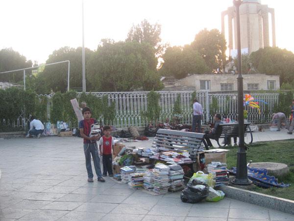 عجیب ترین کتابفروشی,کتابفروشی پوریا همدان