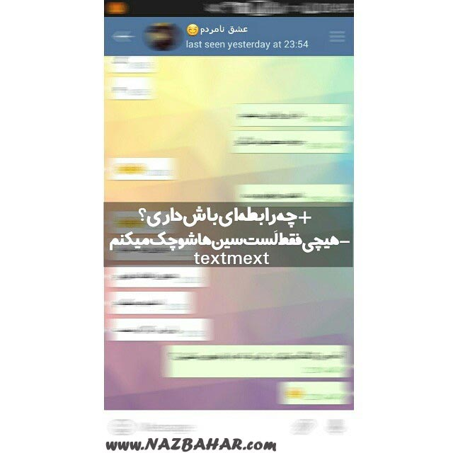 http://www.nazbahar.com/wp-content/uploads/2014/12/textgraphy-8.jpg