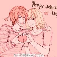 اس ام اس ولنتاین ۹۴ جدید عاشقانه|Valentine 2016