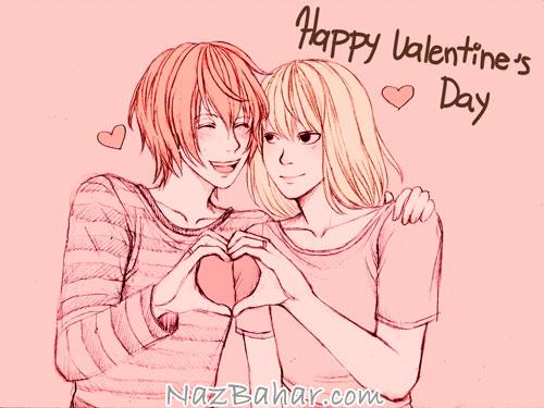 Happy valentines day 93 اس ام اس ولنتاین ۹۴ جدید عاشقانهValentine 2016