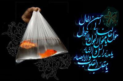 http://www.nazbahar.com/wp-content/uploads/2015/02/card-nowruz-www.nazbahar.com_.jpg