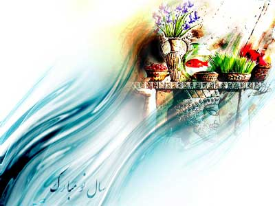 سری جدید عکس و کارت پستال تبریک عید نوروز 94