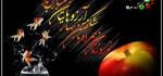 متن و اس ام اس های عاشقانه زیبا تبریک عید نوروز