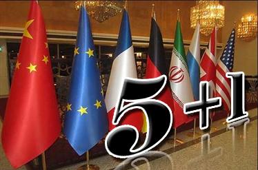 بیانیه مشترک پایانی مذاکرات هسته ای ایران 1+5 منتشر شد
