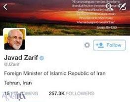 محمدجواد ظریف چه کسانی را در توییتر دنبال میکند؟