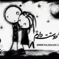 زیباترین اس ام اس های عاشقانه و رمانتیک ۹۴
