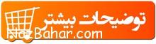http://www.nazbahar.com/wp-content/uploads/2015/10/69fc27ab92e703d2971f37d083cc1766-nazbahar.com.jpg