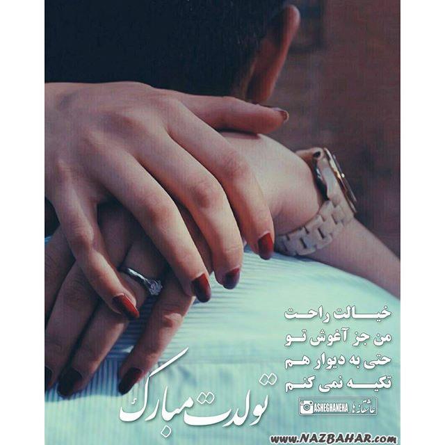 عکس نوشته , عکس نوشته های عاشقانه , عکس نوشته های زیبا