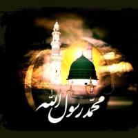 اس ام اس و متن تسلیت رحلت پیامبر(ص) و شهادت امام حسن (ع) ۹۴