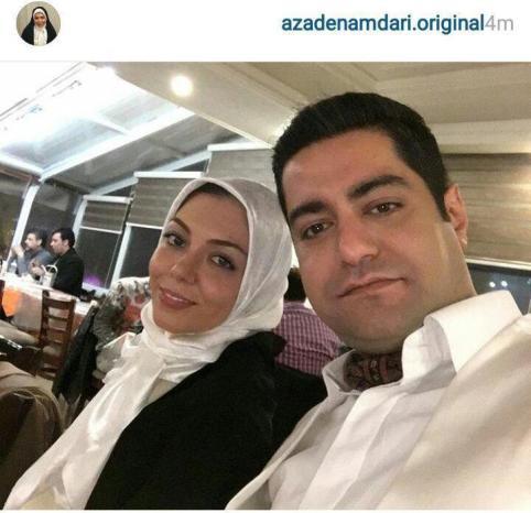 آزاده نامداری و عکس جدیدش در کنار همسرش
