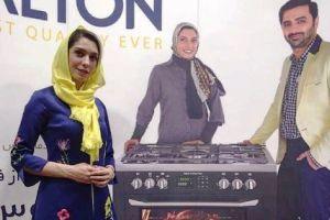 2 عکس جدید الیکا عبدالرزاقی در کنار همسرش بعنوان مدل تبلیغاتی