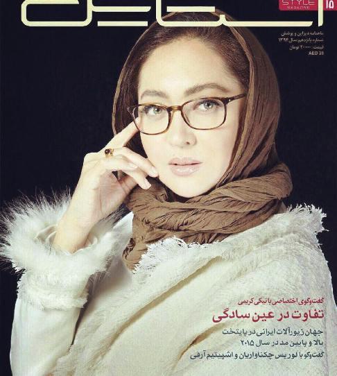 عکس مجله ای نیکی کریمی با آرایشی ملایم