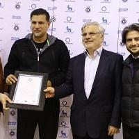 علی دایی را در کنار رئیس مجلس ، لاریجانی ببینید
