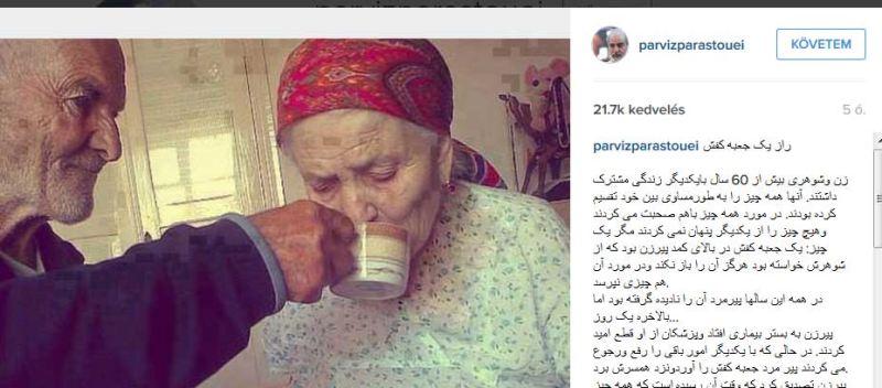 داستان زیبایی که پرویز پرستویی به انتشار رساند