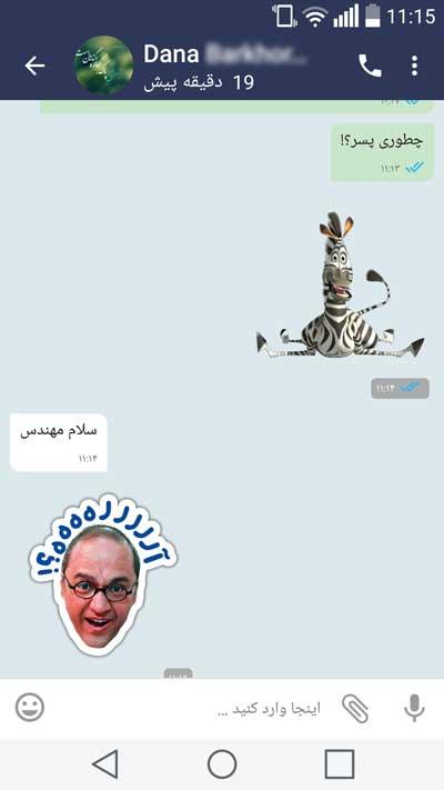 دانلود پیام رسان ایرانی سروش برای اندروید و کامپیوتر+کانالدانلود پیام رسان ایرانی سروش برای اندروید و کامپیوتر+کانال