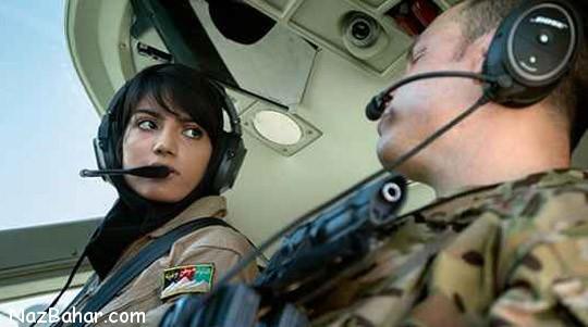 اولین و زیباترین زن خلبان افغانستان