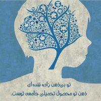 عکس نوشته های زیبا و جدید فارسی