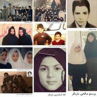تصاویر بازیگران در لباس دانش آموزی