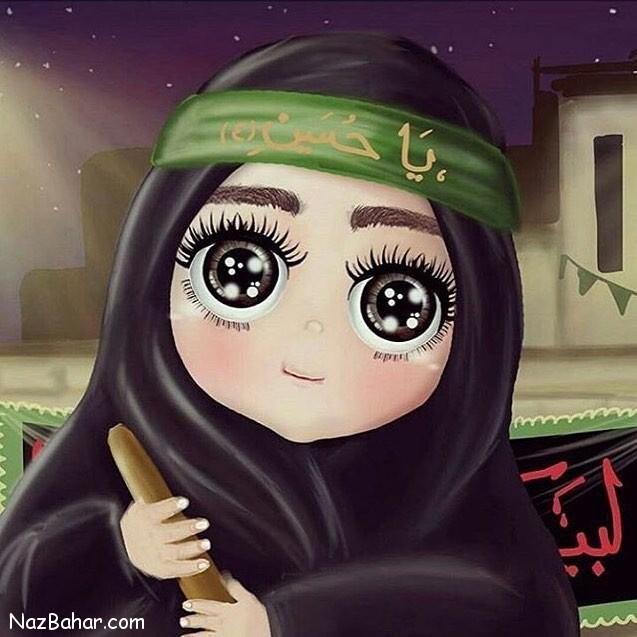 عکس پروفایل دخترانه محرم, با حجاب