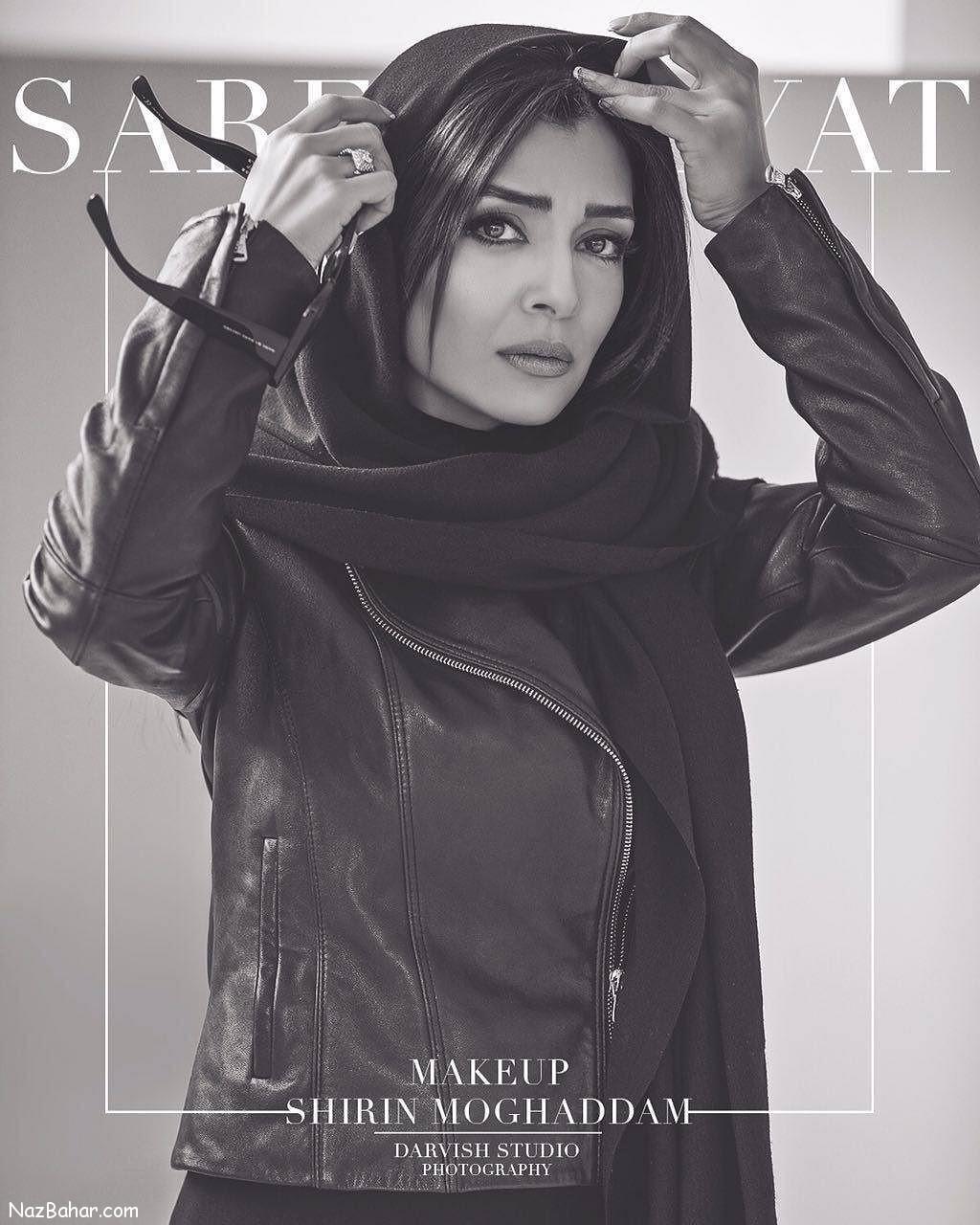 عکس های جدید و زیبای ساره بیات + بیوگرافی