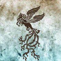 مراسم اختتامیه و اسامی برندگان جشنواره فیلم فجر ۹۵