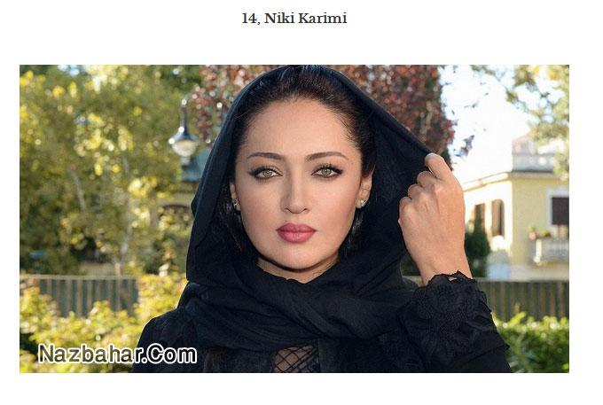 niki karimi,نیکی کریمی و ترانه علیدوستی در بین 30 زن زیبای جهان